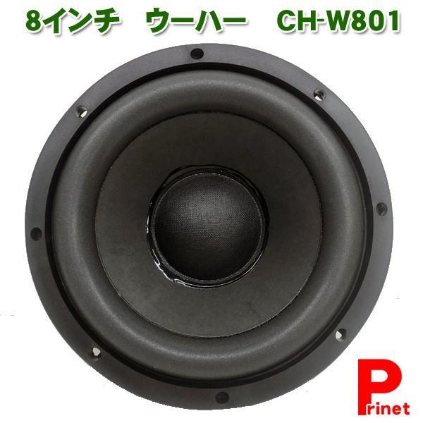 【車用】:カーナビ、カーAV:スピーカー