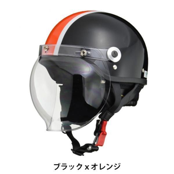 ブラックオレンジ サイズ57-60cm CR-760-BKOR