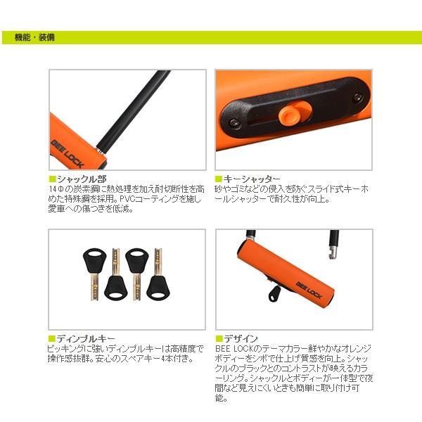 リード工業 バイク用ロック BEELOCK(ビーロック) LU-205A シャックルロック 14Φ/内寸135×200mm miyako-kyoto 03