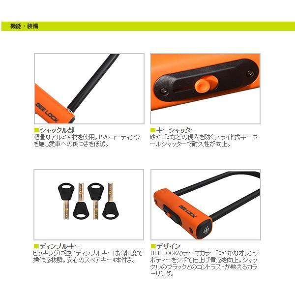 リード工業 バイク用ロック BEELOCK(ビーロック) LU-208A アルミシャックルロック 12Φ/内寸80×125mm|miyako-kyoto|03