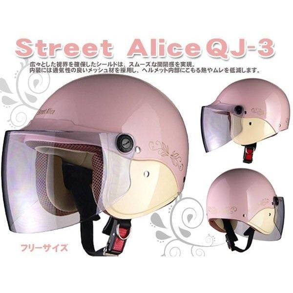 レディース女性用かわいいヘルメット
