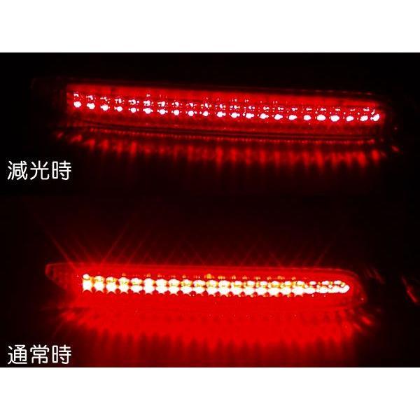 トヨタ用 LED リフレクターWISH・アリオン・10系ハリアー LED22個 miyako-kyoto 02