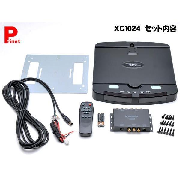 XFILE10.2インチワイドTFTセーリングモニター フリップダウン LEDライト(青)付|miyako-kyoto|02