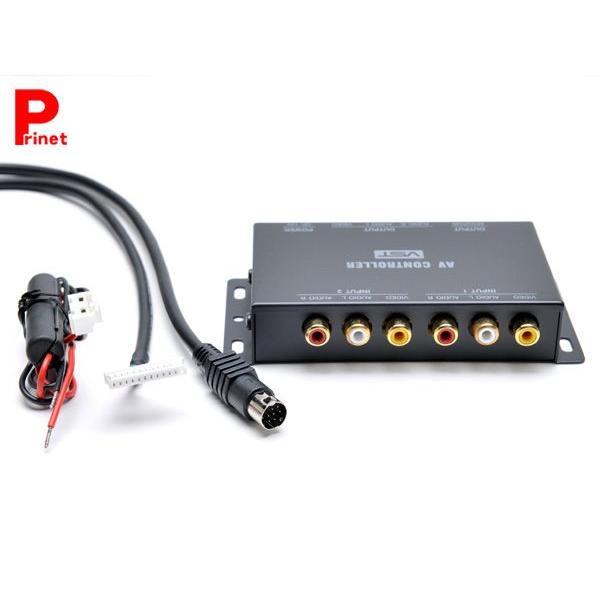 XFILE10.2インチワイドTFTセーリングモニター フリップダウン LEDライト(青)付|miyako-kyoto|03