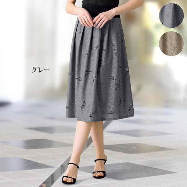スカートボトムレディース/花柄刺しゅうタック入スカート/40代50代60代70代ミセスファッションシニアファッション婦人服