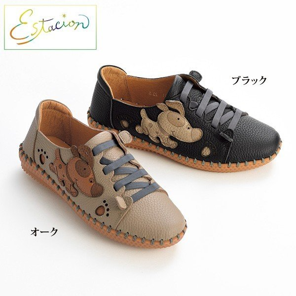 ウォーキング シューズ レディース / エスタシオン ランニングドッグ牛革ゴム紐ウォーキングシューズ/ 40代 50代 60代 70代  ミセス シニア 靴