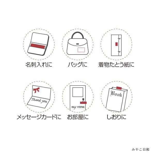 FregranceCard[フレグランスカード]|miyakobiyori|03