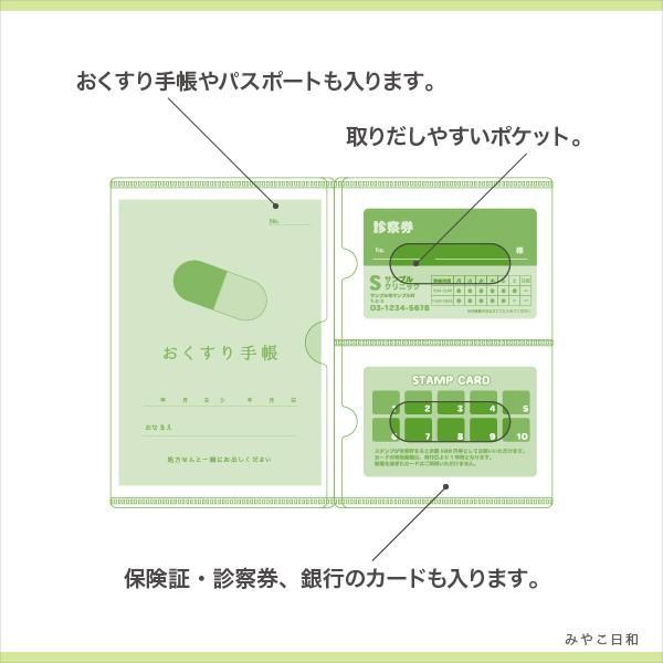 マルチクリアファイル 鳥と唐草|miyakobiyori|03