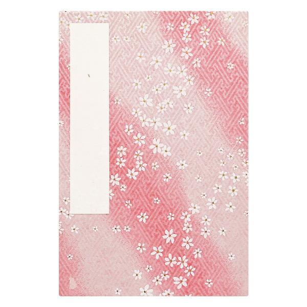 友禅和紙の表紙がかわいい。御朱印帳(中)桜|miyakobiyori