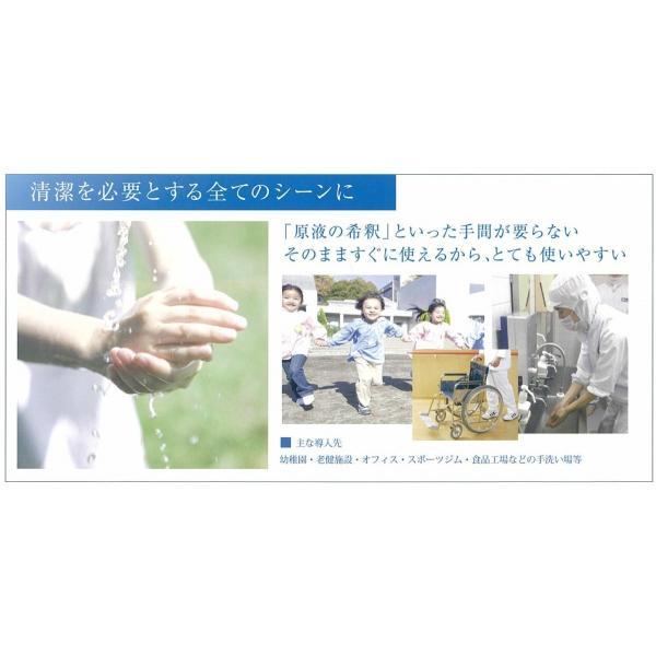 テックコーポレーション @手洗い  AT-01S|miyamaeng|02