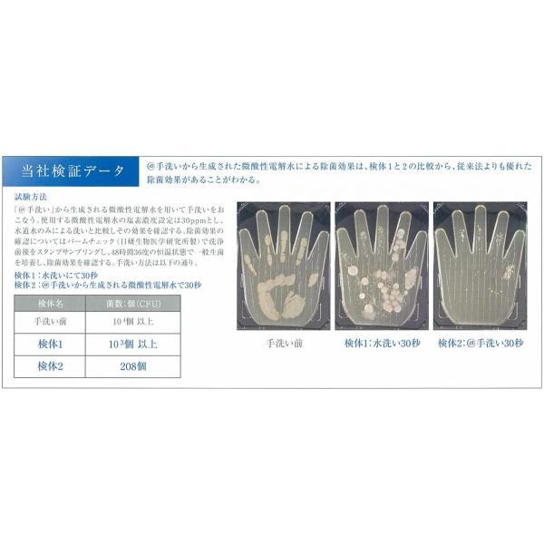 テックコーポレーション @手洗い  AT-01S|miyamaeng|03