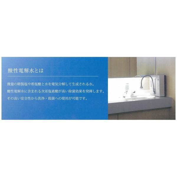 テックコーポレーション @手洗い  AT-01S|miyamaeng|04