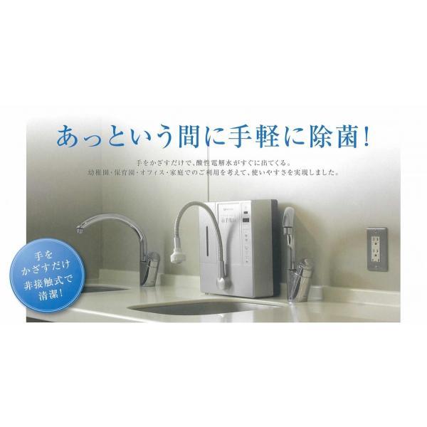 テックコーポレーション @手洗い  AT-01S|miyamaeng|06