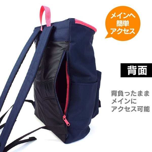 アディダス リュック スクエアリュック adidas アディダスリュック バッグ 通学 スクールバッグ 20L 1-47894|miyamoto0908|12
