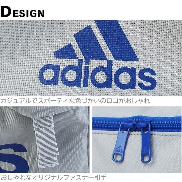 アディダス リュック スクエアリュック adidas アディダスリュック バッグ 通学 スクールバッグ 20L 1-47894|miyamoto0908|13