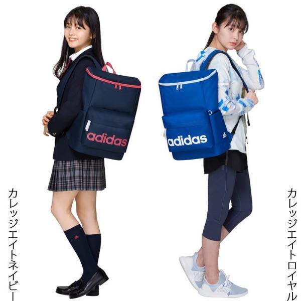 アディダス リュック スクエアリュック adidas アディダスリュック バッグ 通学 スクールバッグ 20L 1-47894|miyamoto0908|03
