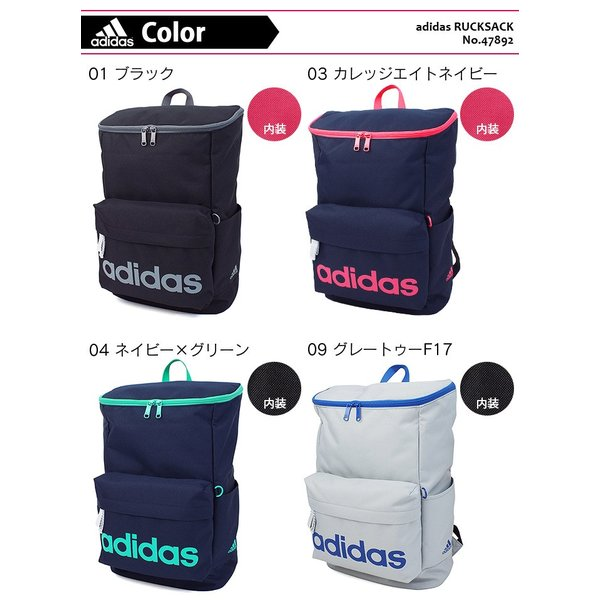 アディダス リュック スクエアリュック adidas アディダスリュック バッグ 通学 スクールバッグ 20L 1-47894|miyamoto0908|04