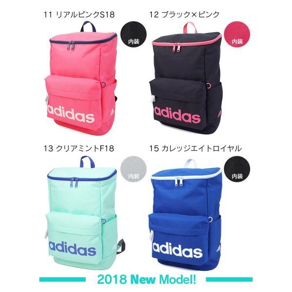 アディダス リュック スクエアリュック adidas アディダスリュック バッグ 通学 スクールバッグ 20L 1-47894|miyamoto0908|05