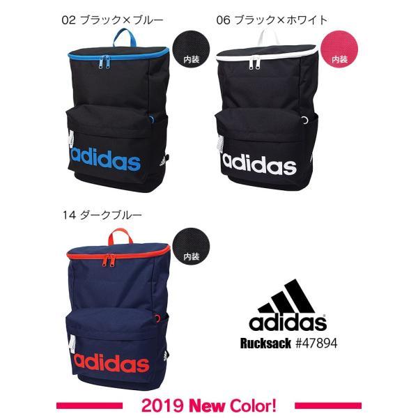 アディダス リュック スクエアリュック adidas アディダスリュック バッグ 通学 スクールバッグ 20L 1-47894|miyamoto0908|06
