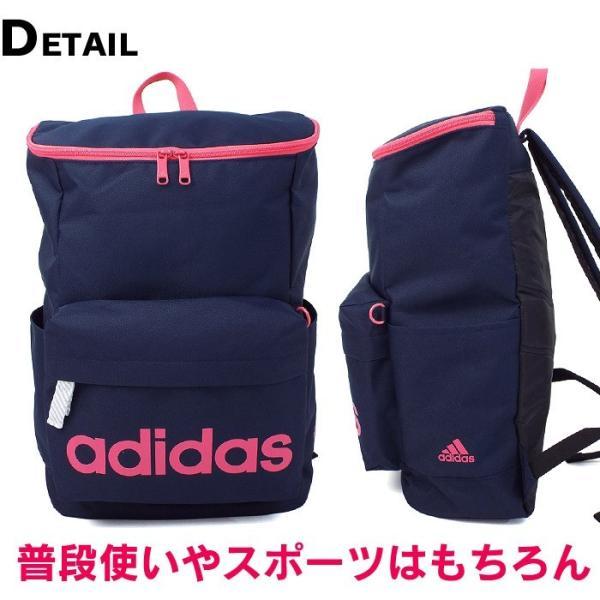 アディダス リュック スクエアリュック adidas アディダスリュック バッグ 通学 スクールバッグ 20L 1-47894|miyamoto0908|07