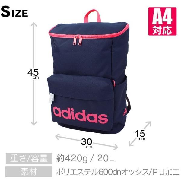 アディダス リュック スクエアリュック adidas アディダスリュック バッグ 通学 スクールバッグ 20L 1-47894|miyamoto0908|09