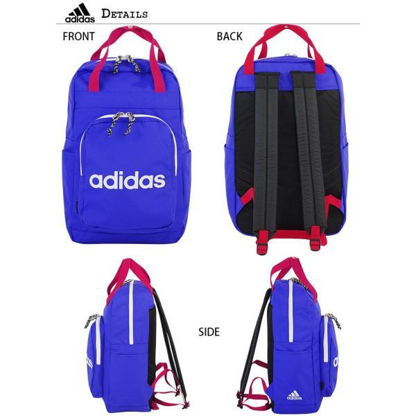 アディダス リュック リュックサック 21L adidas シェイク 1-54212