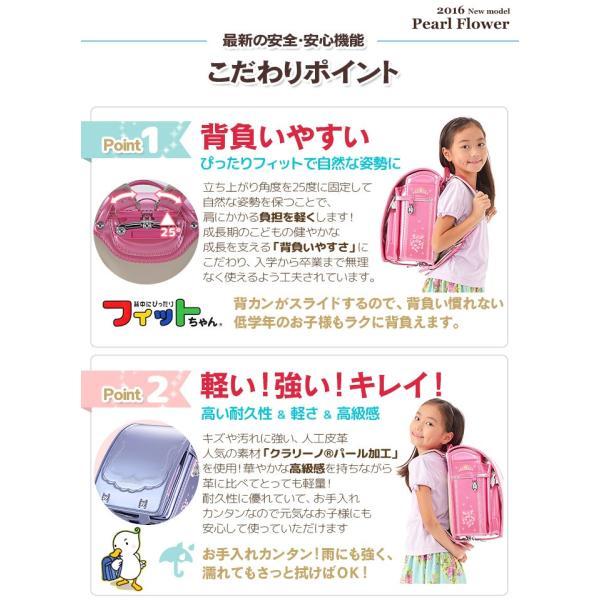 ランドセル フィットちゃん 女の子 2018年継続モデル ランドセル パールフラワー刺繍 1173|miyamoto0908|05