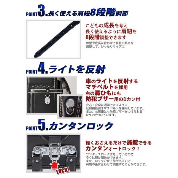 ランドセル 男の子用 フィットちゃん カーボンスタッズ ランドセル 1176|miyamoto0908|04