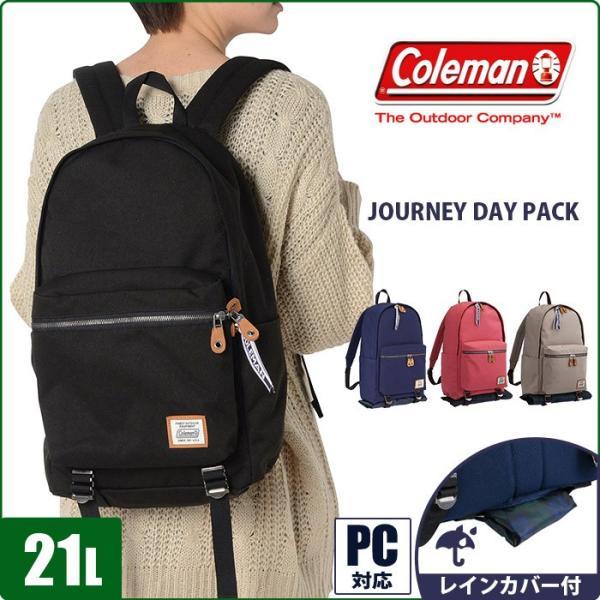 coleman コールマン リュックサック ジャーニー 21L JOURNEY DAYPACK CJN5011