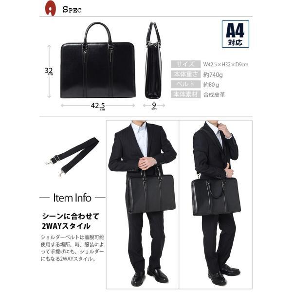 アートフィアー ビジネスバッグ ブリーフケース ARTPHERE Ludi LDS01-102|miyamoto0908|04