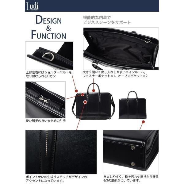 アートフィアー ビジネスバッグ ブリーフケース ARTPHERE Ludi LDS01-102|miyamoto0908|05
