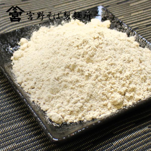 麦はったい粉 300g×3袋セット 無添加 宅配便発送|miyanosoba
