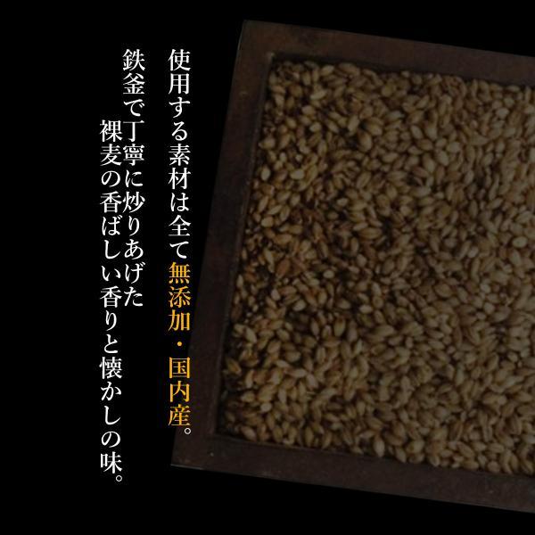 麦はったい粉 300g×3袋セット 無添加 宅配便発送|miyanosoba|03