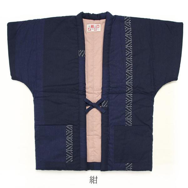 絣調ドビーやっこSサイズ(奴・半袖はんてん)【日本製】|miyata|09