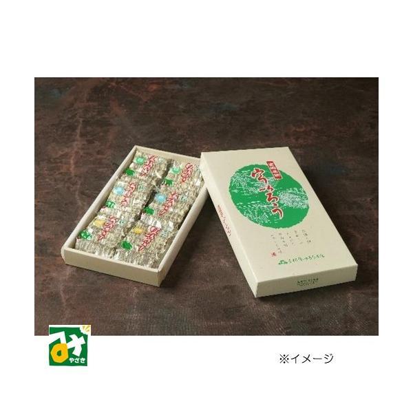 ういろう 宮崎銘菓 三松のういろう詰め合わせ 白 黒 日向夏 4934759120046