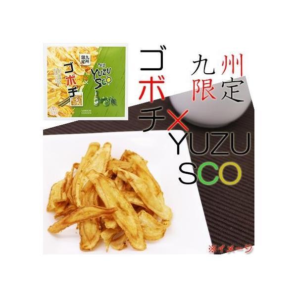 ゴボチ(YUZUSCO味)(11g×8袋):4562310770104|miyazakikonne
