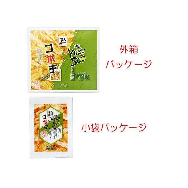 ゴボチ(YUZUSCO味)(11g×8袋):4562310770104|miyazakikonne|02