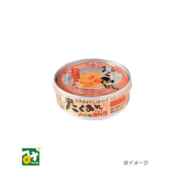 漬物 缶詰 薄切り たくあん缶 とうがらし味 道本食品 4977822000838