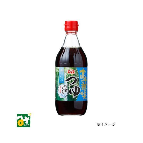 お得なクーポン発行中 つゆ ヤマエ食品 高千穂峡つゆ かつお味うまくち:4903071462066