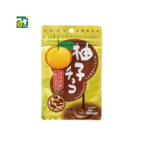 チョコレート ゆず 柚子チョコ 冷蔵 宮崎県産柚子使用 米良食品