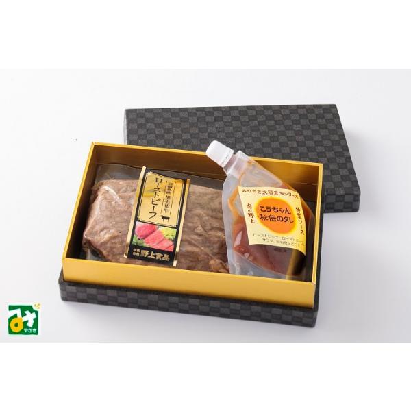 ギフト 牛肉 宮崎県産 和牛 ローストビーフ 産地直送  代金引換不可 他の商品との同梱不可