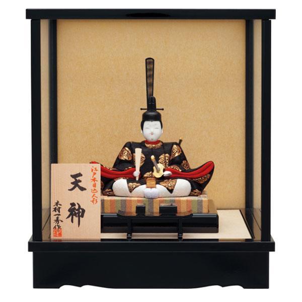 浮世人形 一秀 天神 木目込人形飾り 日本人形 ケース飾り お祝い O-25