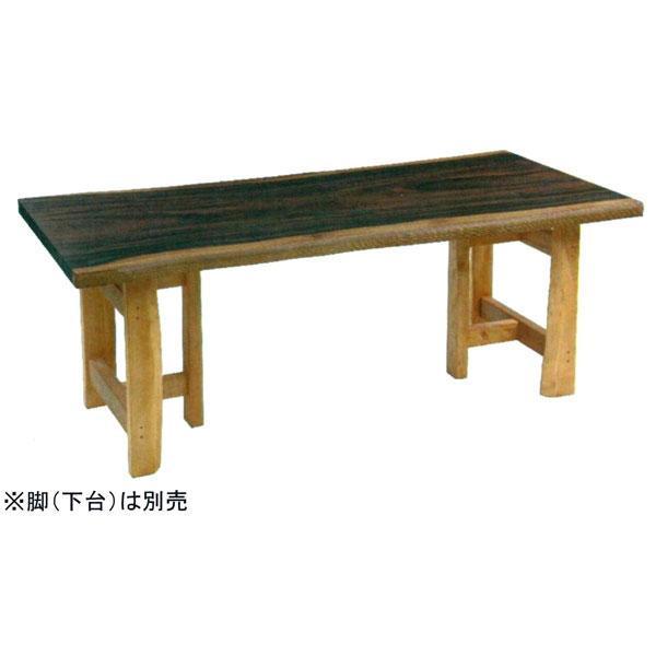 国産 テーブル天板 長方形 150cm幅 FDモンキーポット天板