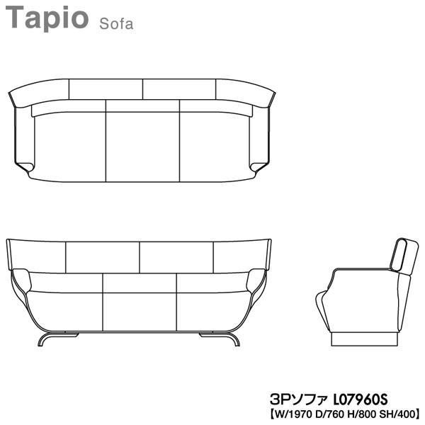 L07960S 冨士ファニチア (富士ファニチャー) 受注生産品 Tapio 3Pソファ 国産 開梱設置・  3人掛けソファー|miyazakiuchiyamakagu|02