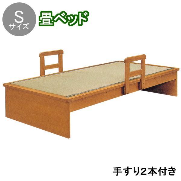 組み立てします! 開梱設置 畳ベッド 平戸 1型 シングルベッド 手すり2本付き