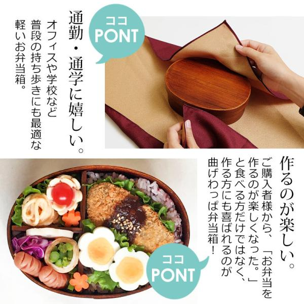 弁当箱 曲げわっぱ 高背小判弁当箱 漆塗り 送料無料|miyoshi-ya|05