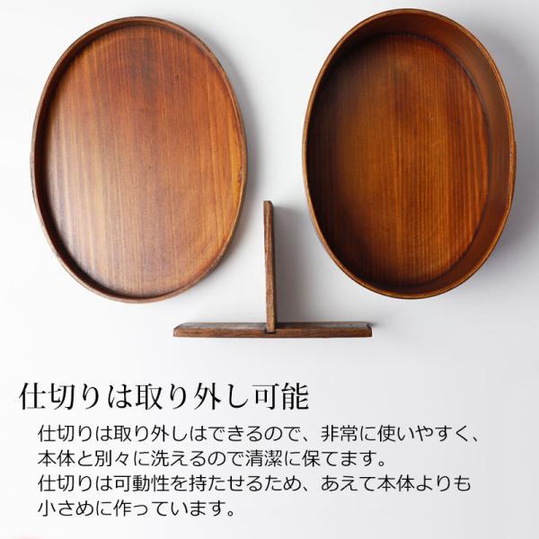 弁当箱 曲げわっぱ 高背小判弁当箱 漆塗り 送料無料|miyoshi-ya|06