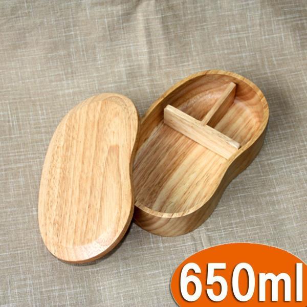 天然木製 くりぬき そらまめ弁当箱(大) 白木 ラバーウッド 送料無料|miyoshi-ya