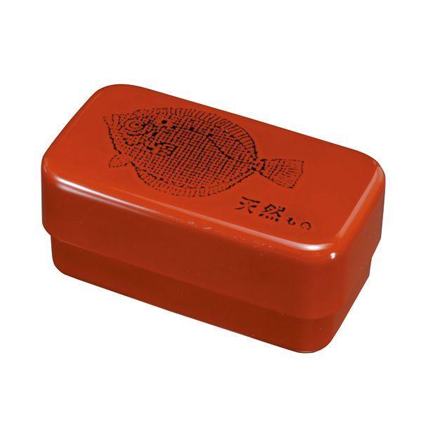 送料無料 ≪食洗機、電子レンジ対応≫紀州塗り 長角入子弁当箱 大 根来 ひらめ シール蓋付 お弁当箱