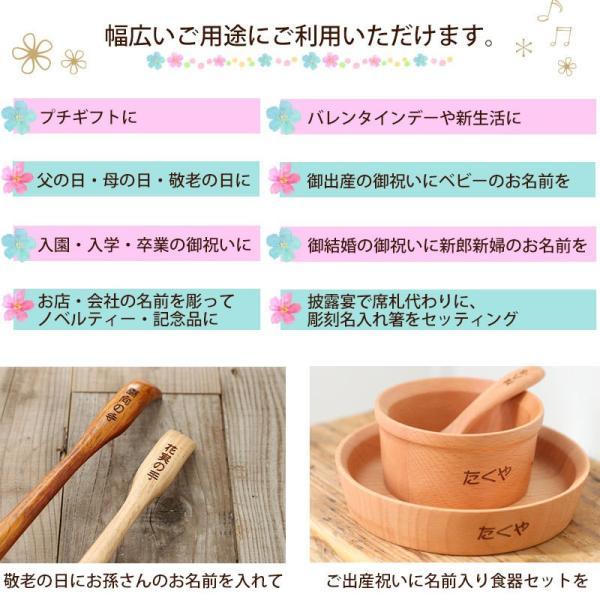 彫刻名入れ・文字入れ|miyoshi-ya|04